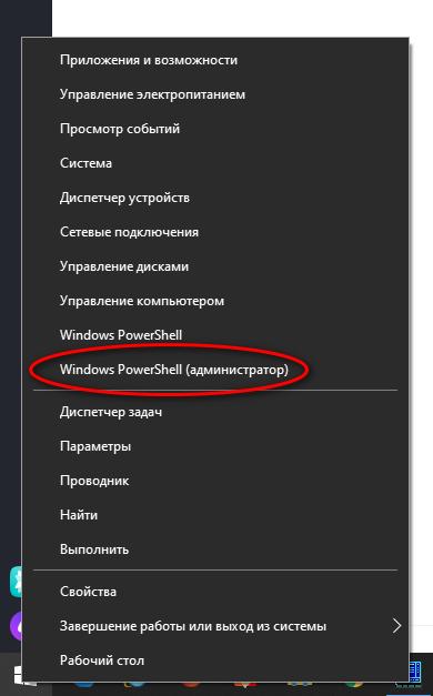 Как отключить гибернацию в Windows?