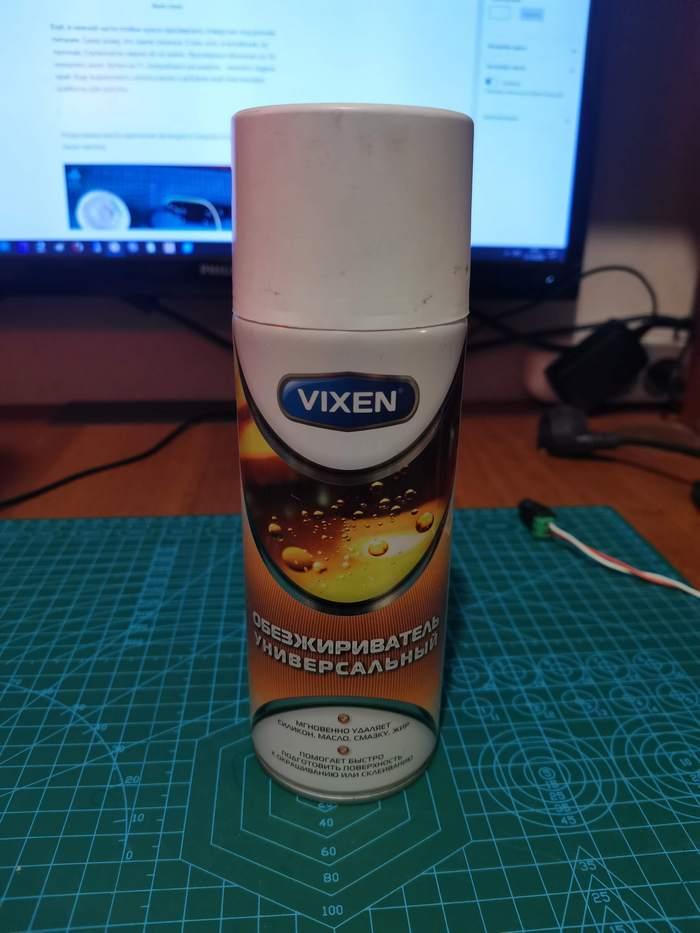 Огненная Wi-Fi лампа - GyverLamp