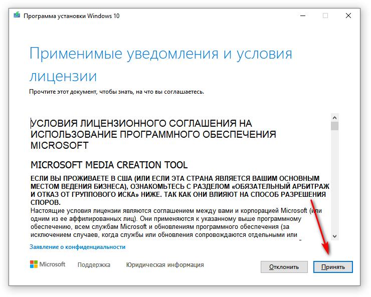 Лицензионная Windows 10 занедорого