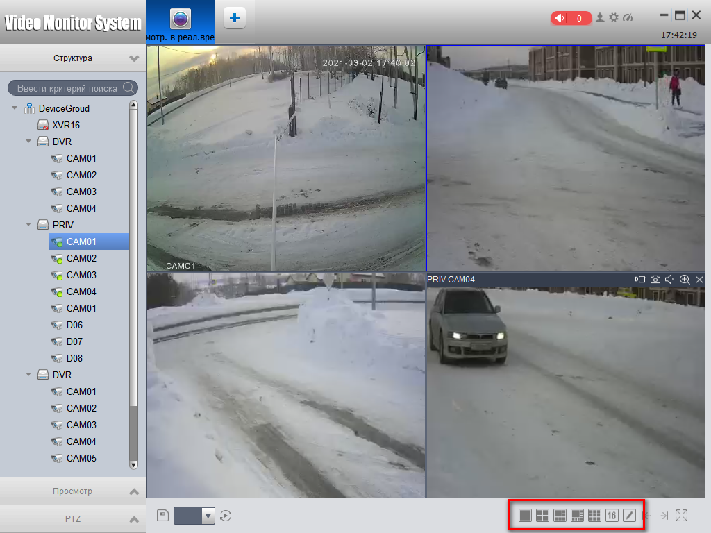 Video Monitor System