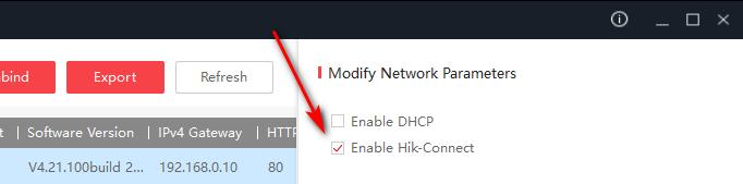 Как настроить Hik-Connect?
