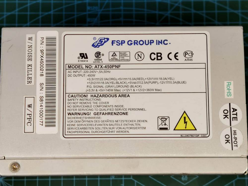 Ремонт блока питания FSP ATX-450PNF